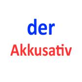 Der Akkusativ. Винительный падеж существительных