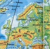 La Comunidad Europea. Texto