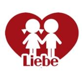 Фразы о любви на немецком
