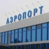 aeroporto - аэропорт