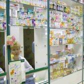 farmacia - аптека