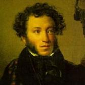 Александр Сергеевич Пушкин (1799 - 1837): Cтихи 4 класс