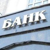 pankki - банк