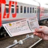 Wörter: Zug, Fahrkarte, Gleis. Поезд, билет, путь
