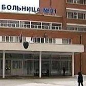 sairaala - больница