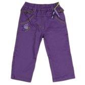 trousers - брюки