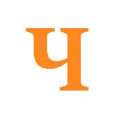 Звуки [ч'], [щ']: Домашний логопед