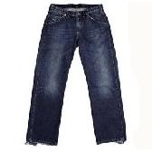 vaqueros - джинсы