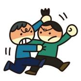 fight - драться, сражаться