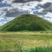colina - холм