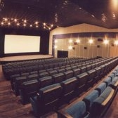 kino - кинотеатр