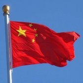 Cina - Китай