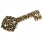 chiave - ключ