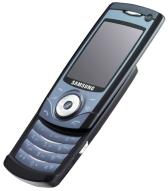 telefonino - мобильник