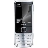 cellulare - мобильный телефон