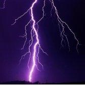fulmine - молния