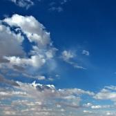 niebo - небо