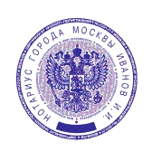 notary - нотариус