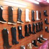 shoeshop - обувной