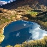 jezioro - озеро