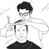 parturi - парикмахер мужской