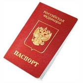 Passport control. Паспортный контроль. Диалоги