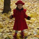 sobrina - племянница