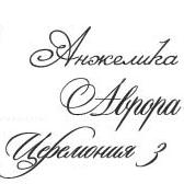 käsiala - почерк