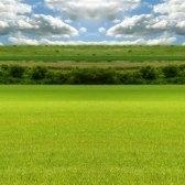 pianura - равнина