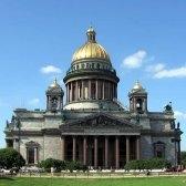 catedral - собор