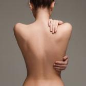 espalda - спина