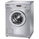 washing machine - стиральная машина