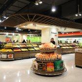 supermarket - супермаркет