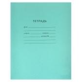 quaderno - тетрадь