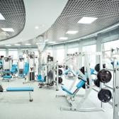 siłownia - тренажёрный зал