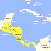 Geografía de la América Central. Texto