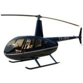 helicopter - вертолет