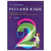 manuale - учебник