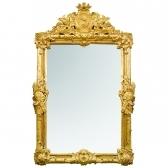 peili - зеркало