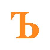 Разделительные Ъ и Ь