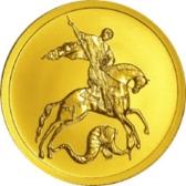 oro - золотой