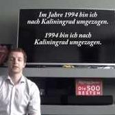 VIDEO: Год, месяц и дни в немецком.