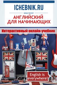 Зимний турнир 2016 по английскому языку