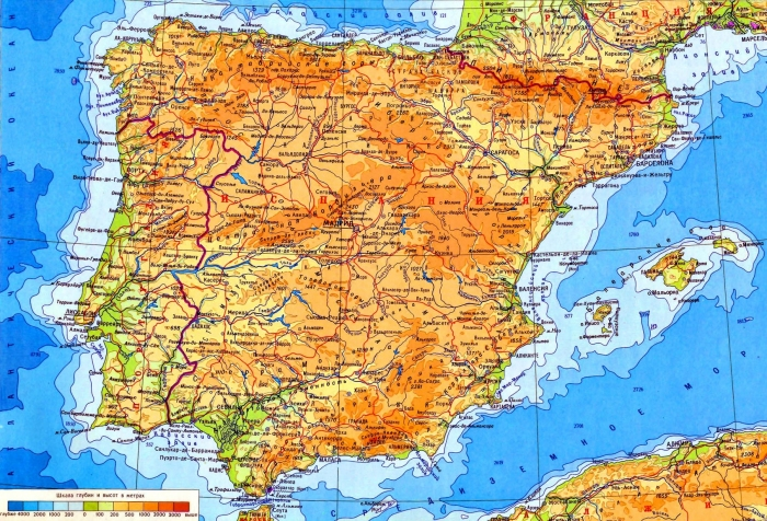 Как переехать в Испанию с деньгами и без.