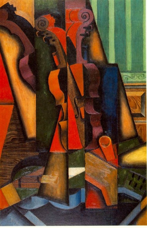 Скрипка и гитара