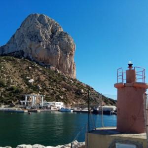 Гора и маяк