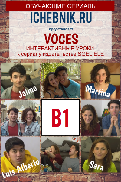 Video voces B1