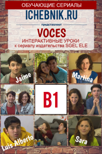 Video voces B1