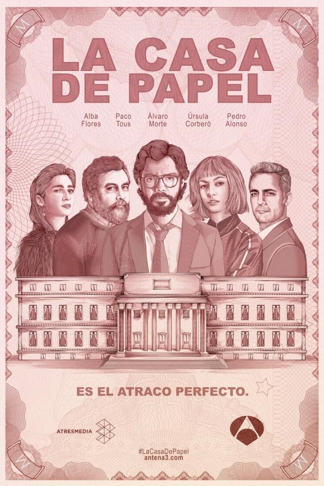 Бумажный дом (La casa de papel), сериал