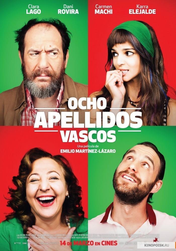 8 баскских фамилий (Ocho apellidos vascos)